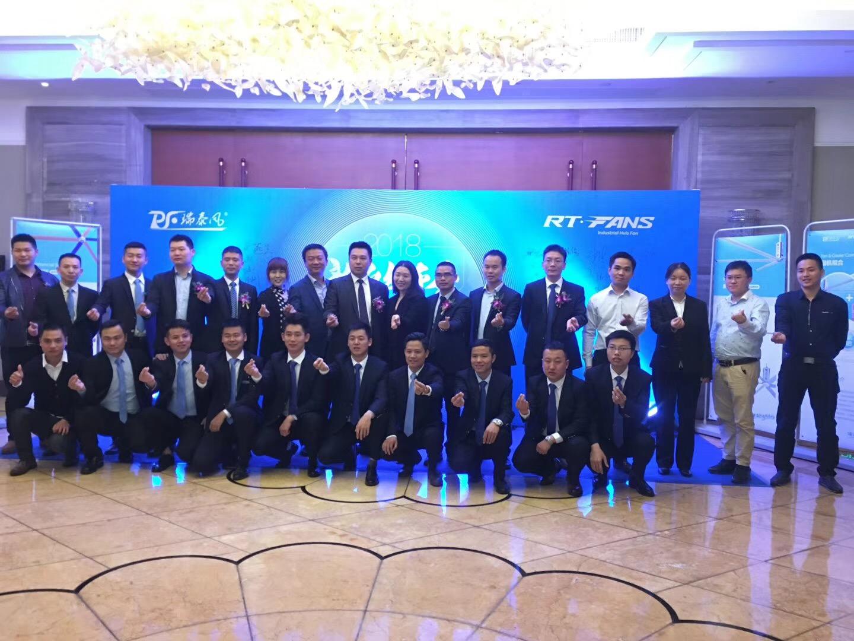 江西瑞荣公司总部瑞泰风大型工业万博max手机客户端新品发布会