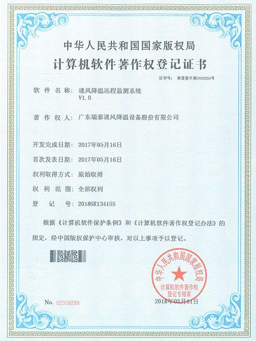 万博登陆手机网页版万博体育官网登录手机登录远程监测系统证书