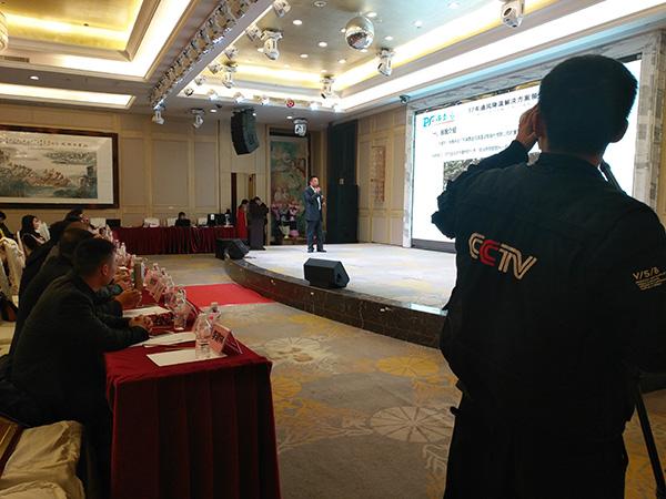 CCTV金马领袖开机授牌仪式