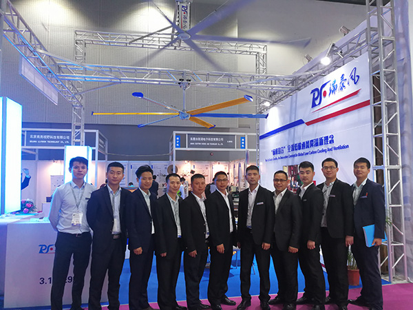 第九届广州国际工业装备展
