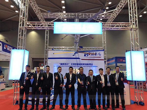 第七届江门先进制造业机械博览会